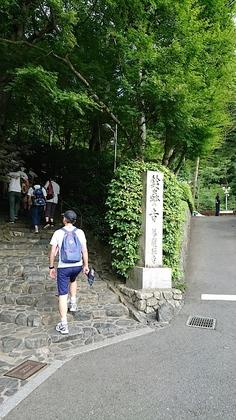 京都2日目10.jpg