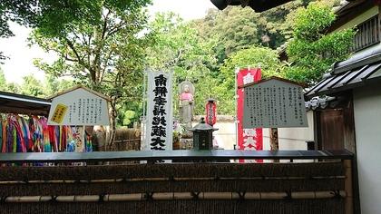 京都2日目13.jpg