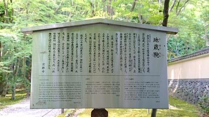 京都2日目4.jpg