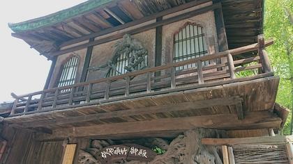 京都2日目8.jpg