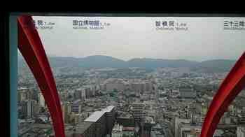 京都3-33.jpg