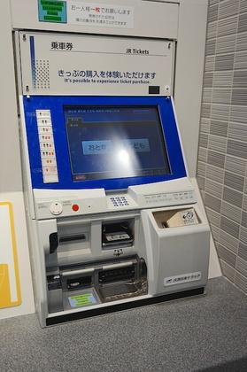 京都鉄博−30.jpg