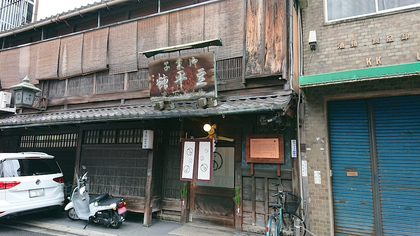 八坂5.jpg