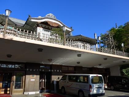 富士屋本館1.jpg