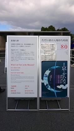 キョーハク3.JPG