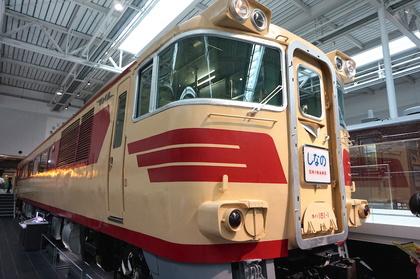 リニア鉄道館い.jpg