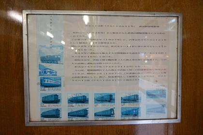 リニア鉄道館た.jpg
