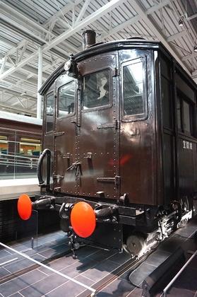 リニア鉄道館な.jpg
