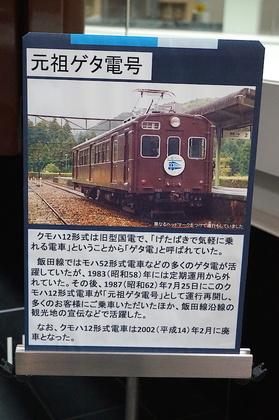リニア鉄道館る.jpg