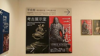 三国志2.JPG