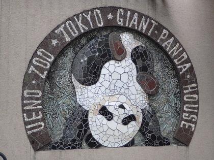 上野6.jpg