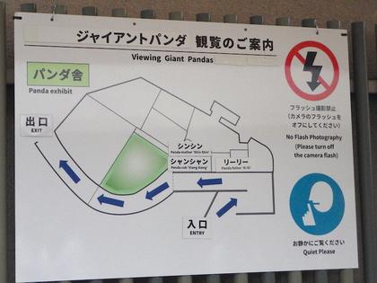 上野7.jpg