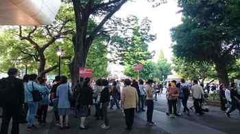 上野入口.jpg