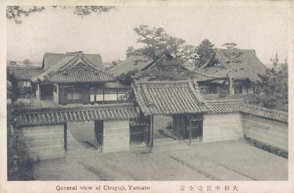 中宮寺12-1910年代.jpg