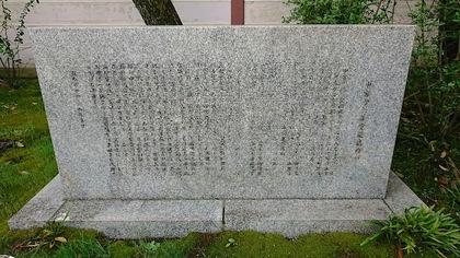中宮寺6.JPG