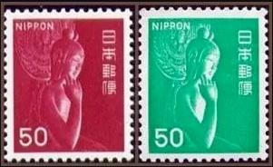 中宮寺半跏菩薩像切手.jpg