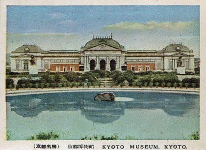 京都博物館.jpg