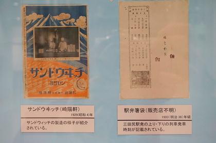 京都鉄博−10-1.jpg