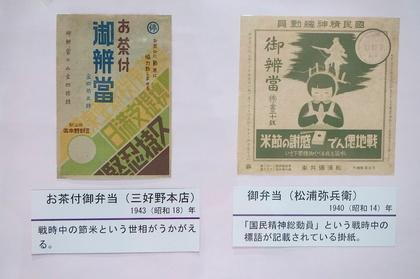 京都鉄博−10-2.jpg