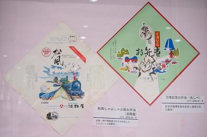 京都鉄博−11.jpg