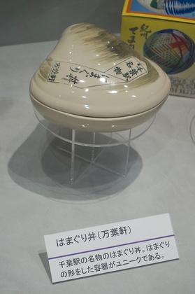 京都鉄博−14.jpg