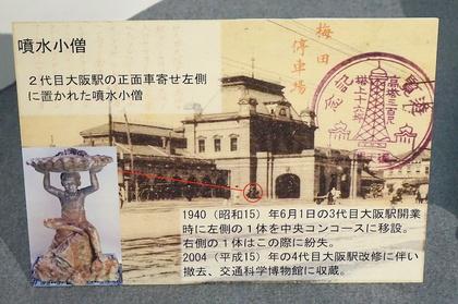 京都鉄博−22.jpg