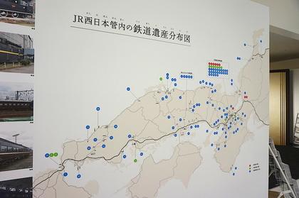 京都鉄博−28.jpg