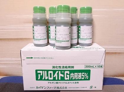 処方薬.JPG