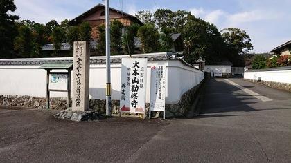 勧修寺1.JPG