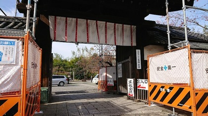 勧修寺3.JPG