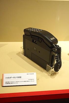 千の技術44.jpg