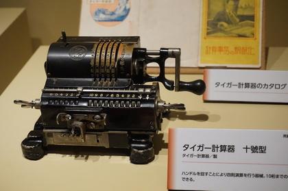 千の技術49.jpg