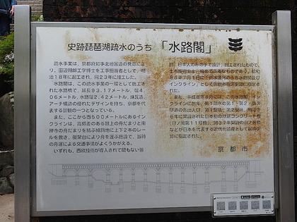 南禅寺3.jpg
