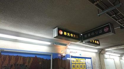 善光寺6.JPG