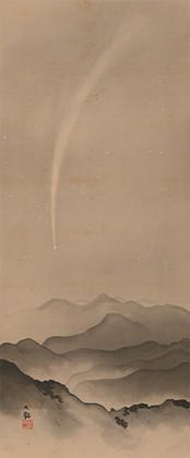 大観-彗星.jpg