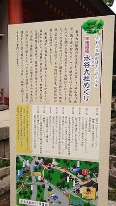 奈良12.JPG