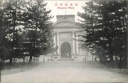 奈良博物館Old.jpg