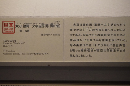 岡田切説明.jpg