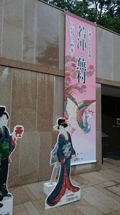 岡田美術館2.jpg