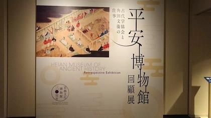 文化博物館11.JPG