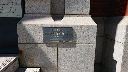 文化博物館2.JPG