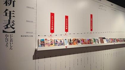 文化博物館9.JPG