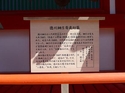 春日大社21.jpg