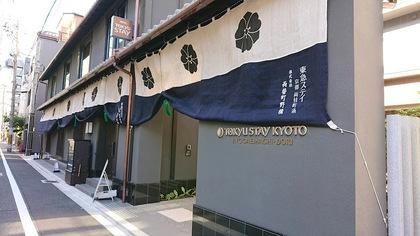 東急両替町1.JPG