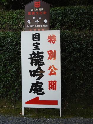 東福寺21.jpg