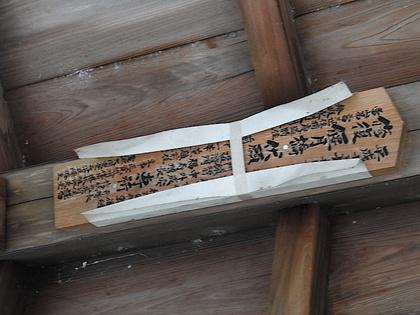 東福寺24.jpg