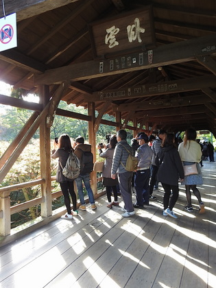 東福寺4.jpg