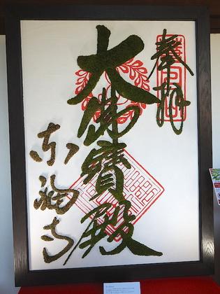 東福寺57.jpg