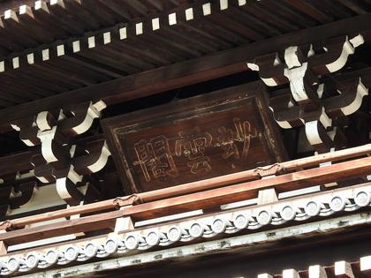 東福寺65.jpg
