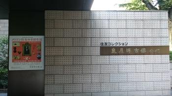 泉屋4.jpg